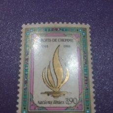 Sellos: SELLOS NACIONES UNIDAS (GINEBRA) NUEVO/1988/40ANIV/DECLARACION/DERECHOS/HUMANOS/LLAMA/TEXTO/EMBLEMA/. Lote 288547123