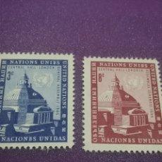 Sellos: SELLO N. UNIDAS (NUEVA YORK) NUEVO /1958/ASAMBLEA/GENERAL/LONDRES/SEDE/ARQUITECTURA/EDIFICIO/ARTE/. Lote 289433668