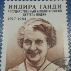 Sellos: SELLOS RUSIA (URSS.CCCP) MTDOS/1987/70ANIV/NACIMIENTO/INDIRA/GANDHI/MUJER/LIDER/FAMOSA/MINISTRO/POLI. Lote 294021798