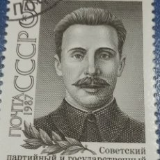 Sellos: SELLOS RUSIA (URSS.CCCP) MTDOS/1987/1CEMT/NACIMIENTO/MILITANTE/REVOLUCIONARIO/PODBESKY/HISTORIA/GUER. Lote 294023043