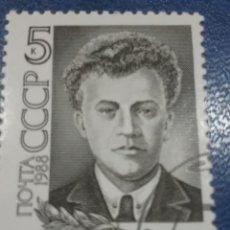 Sellos: SELLO RUSIA (URSS.CCCP) MTDOS/1988/1CENT/NACIMIENTO/DIPLOMATICO/POLITICO/VOYKOZ/FAMOSO/. Lote 294026563