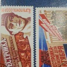 Sellos: SELLO RUSIA (URSS.CCCP) MTDO/1988/REFORMA/ECONOMICA/SOCIAL/PERESTROIKA/BARCO/COCHE/INDUSTRIA/SOLDAD. Lote 294027518