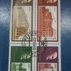 Sellos: SELLO RUSIA (URSS.CCCP) MTDO/1988/143ANIV/NACIMENTO/LENIN/ARTE/ARQUITECTURA/EDIFICIO/LIDER/LENINGRAD. Lote 294028083