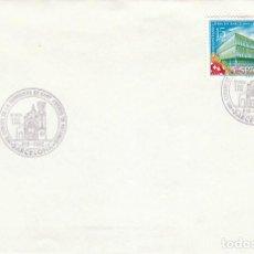 Sellos: AÑO 1990, MILENARIO DE LA PARROQUIA DE SAN ANDRES DEL PALOMAR. Lote 294817743