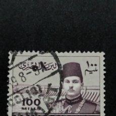 Sellos: SELLO TEMÁTICO EGIPTO - BOL 44 - 1. Lote 296752273