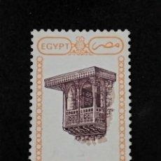 Sellos: SELLO TEMÁTICO EGIPTO - BOL 44 - 1. Lote 296752388