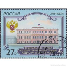Sellos: ⚡ DISCOUNT RUSSIA 2018 FEDERAL STATE REGISTRATION SERVICE U - CARDS, COATS OF ARMS. Lote 297357703