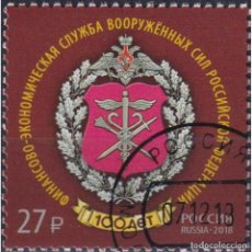 Sellos: ⚡ DISCOUNT RUSSIA 2018 100 YEARS OF THE FINANCIAL AND ECONOMIC SERVICE U - COATS OF ARMS, MI. Lote 297357893