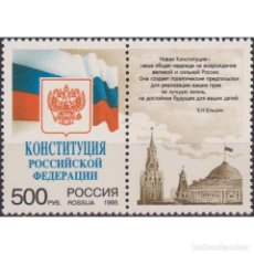 Sellos: ⚡ DISCOUNT RUSSIA 1995 CONSTITUTION OF RUSSIAN FEDERATION MNH - FLAGS, COATS OF ARMS, THE LA. Lote 297358038