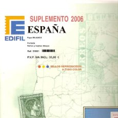 Sellos: EDIFIL SUPLEMENTO 2006 MONTADO CON FILOESTUCHES NEGROS. Lote 24237674