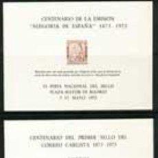Sellos: VI FERIA NACIONAL DEL SELLO 1973. HOJAS RECUERDO. ALEGORIA DE ESPAÑA Y CORREO CARLISTA. Lote 9673430
