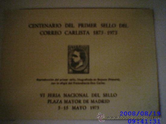 Sellos: VI FERIA NACIONAL DEL SELLO 1973. HOJAS RECUERDO. Alegoria de España y Correo Carlista - Foto 2 - 9673430
