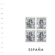 Sellos: OFERTA HOJAS EDIFIL 1936/49 ESPAÑA BLOQUE CUATRO ESTUCHES NEGROS, SIN SELLOS PVP 157. Lote 27063014