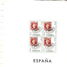 Sellos: OFERTA HOJAS EDIFIL 1970/75 MONARQUIA CREMA ORO BLOQUE CUATRO ESTUCHES NEGROS, SIN SELLOS PVP 373. Lote 27187111