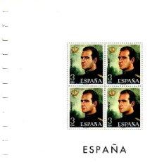 Sellos: OFERTA HOJAS EDIFIL 1975 MONARQUIA 1980 CREMA ORO BLOQUE CUATRO ESTUCHES TRANSP SIN SELLOS PVP 289. Lote 27165746