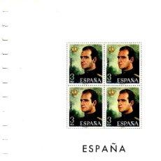 Sellos: OFERTA HOJAS EDIFIL 1975 MONARQUIA AL1980 ESPAÑA BLOQUE CUATRO ESTUCHES NEGROS, SIN SELLOS PVP 215. Lote 26559569