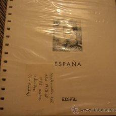 Sellos: SUPLEMENTO DE HOJAS EDIFIL DESDE 1975 HASTA 1982 (AMBOS INCLUSIVE).. Lote 142916484
