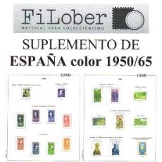 Sellos: FILOBER. SUPLEMENTOS ESPAÑA 1950/65 COLOR SM. Lote 35318763
