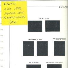 Sellos: SUPLEMENTO ESPAÑA AÑO 1996-EDIFIL NUEVO CON FILOESTUCHES NEGRO. Lote 36539884