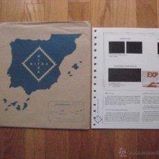 Sellos: HOJAS SUPLEMENTO AÑO 1988 NIFSA , MONTADAS EN ESTUCHES NEGROS, VER FOTOS. Lote 39501406