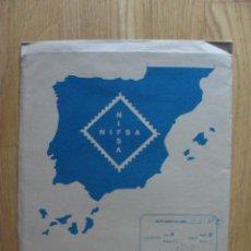 Sellos: HOJAS DE SUPLEMENTO AÑO 1981 NIFSA, MONTADAS EN ESTUCHES NEGROS VER FOTOS. Lote 40013999