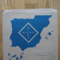 Sellos: HOJAS DE SUPLEMENTO AÑO 1982 NIFSA, MONTADAS EN ESTUCHES NEGROS VER FOTOS. Lote 40025273