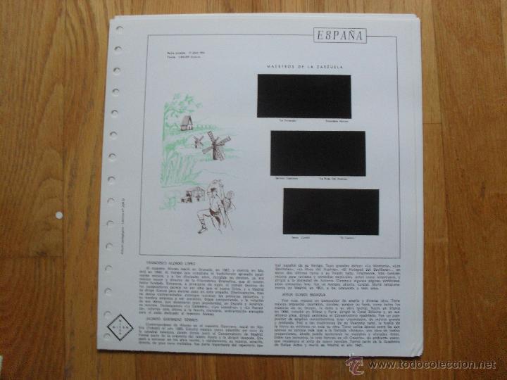 Sellos: HOJAS DE SUPLEMENTO AÑO 1983 NIFSA, MONTADAS EN ESTUCHES NEGROS VER FOTOS - Foto 2 - 40025887