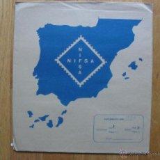Sellos: HOJAS DE SUPLEMENTO 1984 NIFSA,MONTADAS EN ESTUCHES NEGROS, VER FOTOS. Lote 40026308