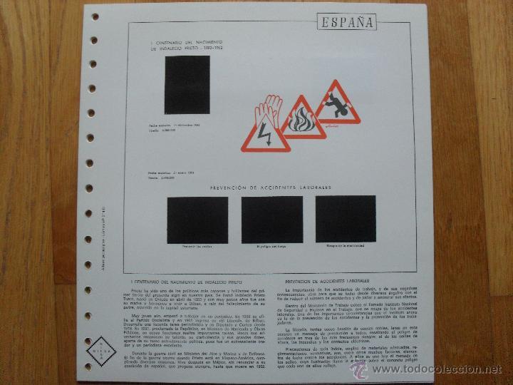 Sellos: HOJAS DE SUPLEMENTO 1984 NIFSA,Montadas en estuches negros, VER FOTOS - Foto 12 - 40026308