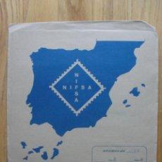 Sellos: HOJAS DE SUPLEMENTO AÑO 1986 NIFSA, MONTADAS EN ESTUCHES NEGROS VER FOTOS. Lote 40026647