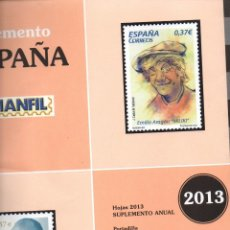 Sellos: SUPLEMENTO MANFIL 2013 MONTADO EN BLANCO CON FILOESTUCHES FARO NUEVO A ESTRENAR. Lote 40457193