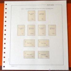 Sellos: HOJA FILABO PARA SELLOS - 1960 - I CONGRESO INTERNACIONAL DE FILATELIA DE BARCELONA. Lote 42299477