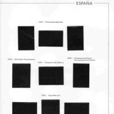 Sellos: AÑO 1976 HOJAS MONTADAS EDIFIL Nº 218-225 (8). Lote 43404663