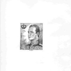 Sellos: AÑO 1977 HOJAS MONTADAS EDIFIL Nº 226-234 (9). Lote 43404870