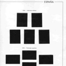 Sellos: AÑO 1978 HOJAS MONTADAS EDIFIL Nº 235-241T (8). Lote 43405059