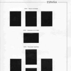 Sellos: AÑO 1979 HOJAS MONTADAS EDIFIL Nº 242-247 (6). Lote 43405286