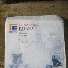 Sellos: SUPLEMENTO EDIFIL 2007 MONTADO CON FILOESTUCHES NEGROS. Lote 43877983
