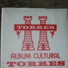 Sellos: SUPLEMENTO TORRES 2007 COMPLETO SIN MONTAR ESTUCHES. Lote 43886950