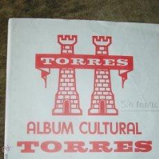 Sellos: SUPLEMENTO TORRES 2006 2ª PARTE SIN MONTAR FILOESTUCHES. Lote 43887057