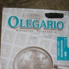 Sellos: SUPLEMENTO OLEGARIO 2008 1ª PARTE SIN MONTAR FILOESTUCHES. Lote 43887077