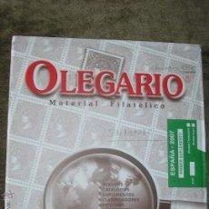 Sellos: SUPLEMENTO OLEGARIO 2007 1ª PARTE SIN MONTAR FILOESTUCHES. Lote 43892368