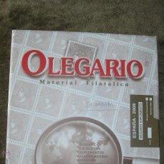 Sellos: SUPLEMENTO OLEGARIO 2006 2ª PARTE SIN FILOESTUCHES MONTADOS. Lote 43892420