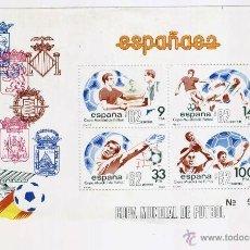 Sellos: COPA MUNDIAL DE FUTBOL 1982 - HOJA COMPLETA. Lote 34928158
