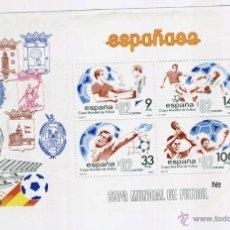 Sellos: COPA MUNDIAL DE FUTBOL 1982 - HOJA COMPLETA. Lote 31761189