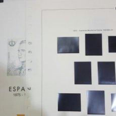 Sellos: EDIFIL. SUPLEMENTO ESPAÑA (1975 A 1980). PAPEL BLANCO. MONTADO CON ESTUCHES NEGROS. Lote 53798713