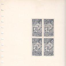Sellos: OFERTA HOJAS EDIFIL 1976/80 CARTULINA CREMA ORO BLOQUE CUATRO ESTUCHES TRANSP. SIN SELLOS PVP 335. Lote 54108955