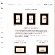 Sellos: OFERTA HOJAS CULTURAL FM ESPAÑA AÑOS 1979 AL 1984 CON ESTUCHES TRANSPARENTES,. Lote 68444031