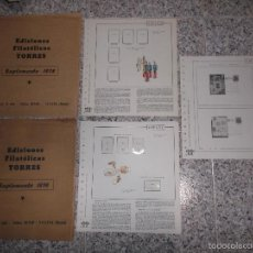 Sellos: SUPLEMENTO TORRES HOJAS AÑO 1978-79-84-90 ESPAÑA.. Lote 56391787