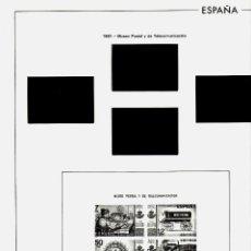 Sellos: AÑO 1981 HOJAS MONTADAS Y SIN MONTAR (6) EDIFIL-253-255-256-257-258-259. Lote 57218249