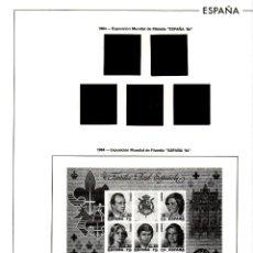 Sellos: AÑO 1984 HOJAS MONTADAS Y SIN MONTAR (7) EDIFIL-270-271-272-273-273A-274-275 . Lote 57219281